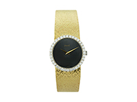 Women's piaget watch